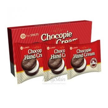 Chocopie Hand Cream Set