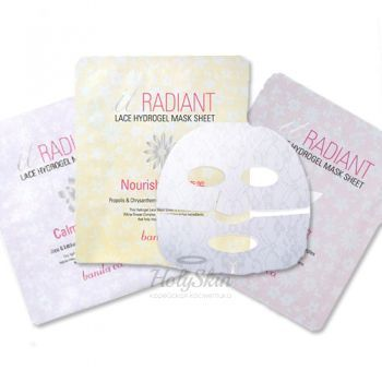It Radiant Hydrogel Mask