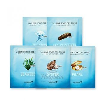 Marine Food Gel Mask