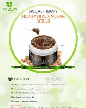 Honey Black Sugar Scrub description
