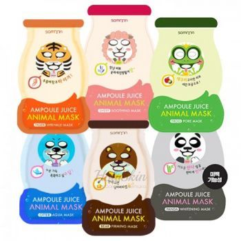 Ampoule Juice Animal Mask