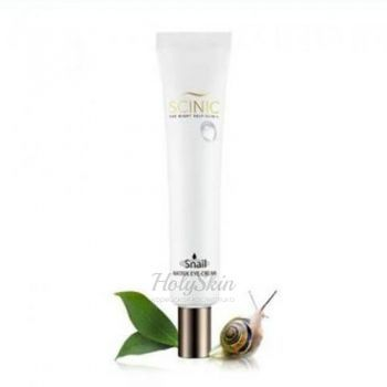 Snail Matrix Eye Cream