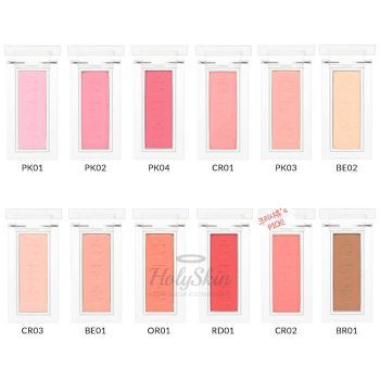 Piece Matching Blusher