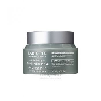 Argile Therapy Tightening Mask