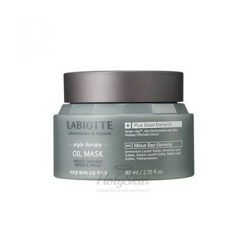 Argile Therapy Oil Mask