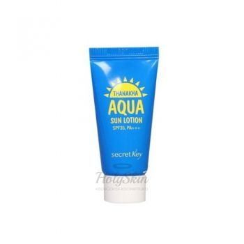 Thanakha Aqua Sun Lotion 15ml