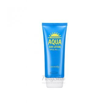 Thanakha Aqua Sun Lotion 100ml