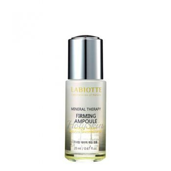 Mineral Therapy Firming Ampoule