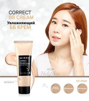Correct BB Cream Fitting Cover Mizon отзывы