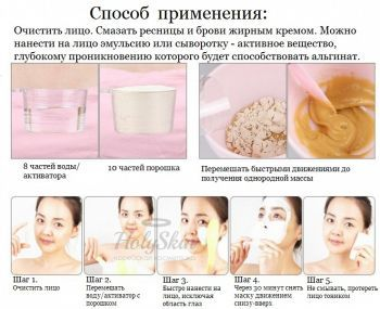 Green Tea Modeling (Refill) купить