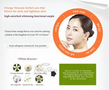 Herbal Orange Blossom Ampoule description