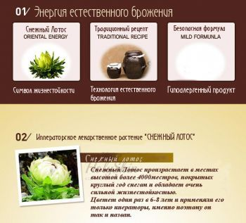 Natural Seed Bal-Hyo Ampoule отзывы