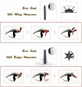 Eco Soul 180 Wing Mascara купить