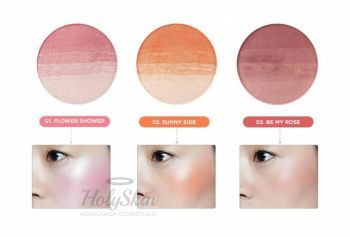 Eco Soul Cheek Gradation купить