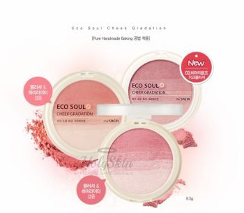 Eco Soul Cheek Gradation The Saem