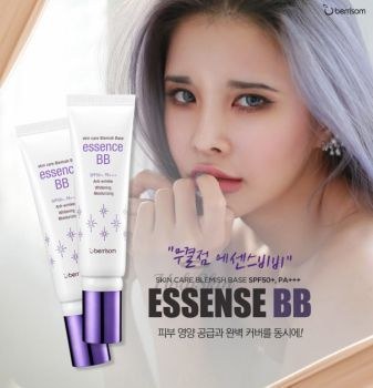 Berrisom Essence BB description