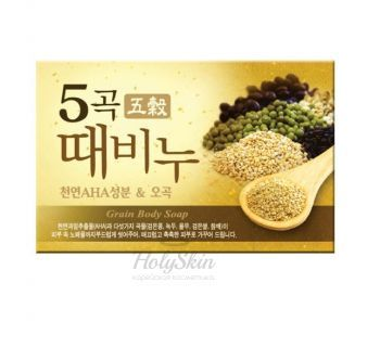 Five Grains Scrub Body Soap