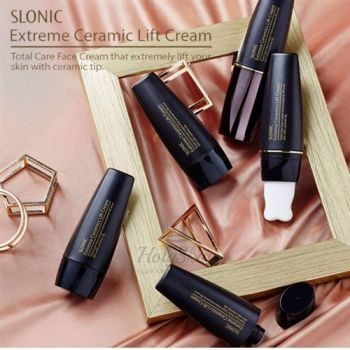 Slonic Extreme Ceramic Lift Cream Lioele