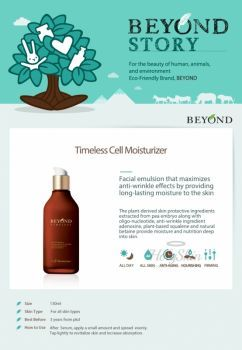 Timeless Cell Moisturizer Beyond отзывы
