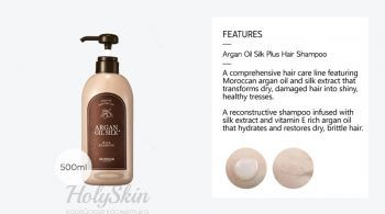 Argan Oil Silk Plus Hair Shampoo description