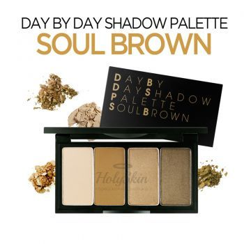 Day By Day Shadow Palette отзывы