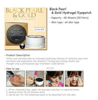 Black Pearl and Gold Hydrogel Eye Patch Petitfee отзывы