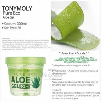 Pure Eco Aloe Gel отзывы