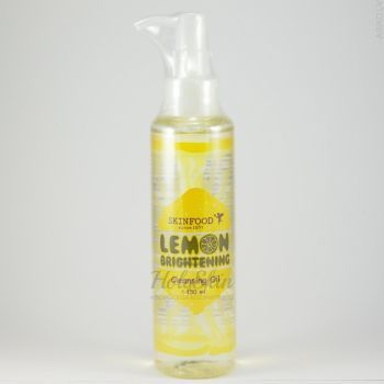 Lemon Brightening Cleansing Oil SKINFOOD
