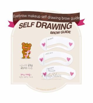 Self Drawing Brow Guide Secret Key купить