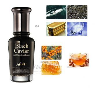 Black Caviar Antiwrinkle Royal Essence Holika Holika купить