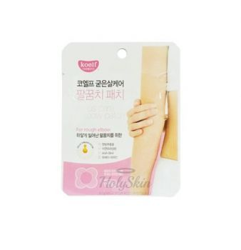 Koelf Callus Care Elbow Patch