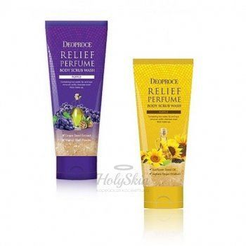 Relief Perfume Body Scrub Wash
