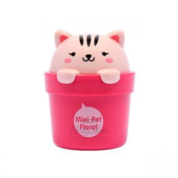 Lovely Meex Mini Pet Perfume Hand Cream