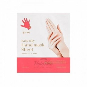 Baby Silky Hand Mask Sheet отзывы
