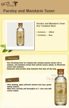 Parsley and Mandarin Toner SKINFOOD