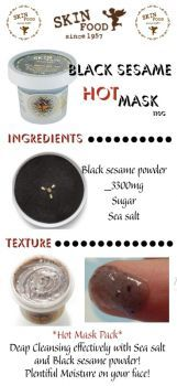 Black Sesame Seed Hot Mask SKINFOOD отзывы