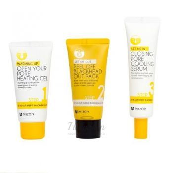 Let Me Out Bye Bye Blackhead 3-Step Kit Mizon купить