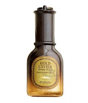 Gold Caviar Serum In Oil