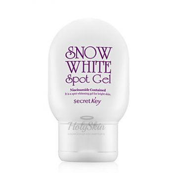 Snow White Spot Gel