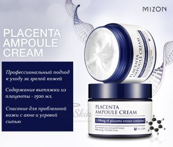 Placenta Ampoule Cream Mizon