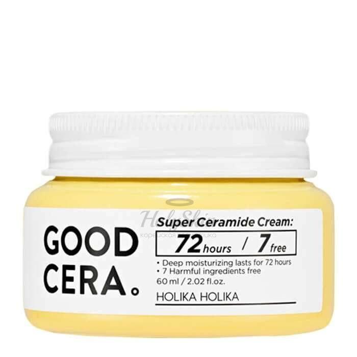 Увлажняющий крем для чувствительной кожи с керамидами Holika Holika, Good Cera Super Ceramide Cream, Южная Корея  - Купить