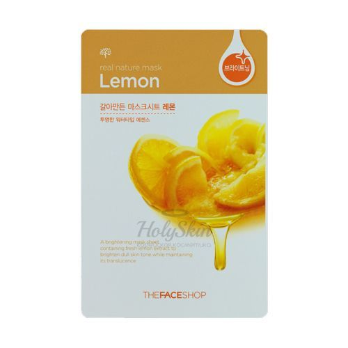 Real Nature Mask Lemon The Face Shop
