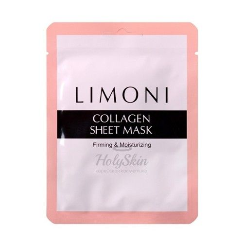 Купить Тканевая маска с коллагеном Limoni, Collagen Sheet Mask, Южная Корея