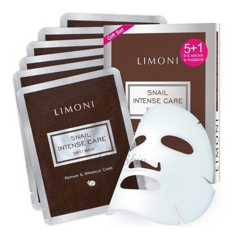 Купить Питательная тканевая маска Limoni, Snail Intense Care Sheet Mask Set, Южная Корея