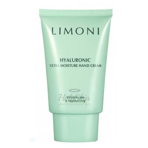 Купить Крем для рук с гиалуроновой кислотой Limoni, Hyaluronic Ultra Moisture Hand Cream, Южная Корея