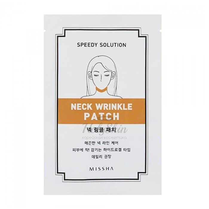 Купить Гидрогелевый патч для шеи Missha, Speedy Solution Neck Wrinkle Patch, Южная Корея