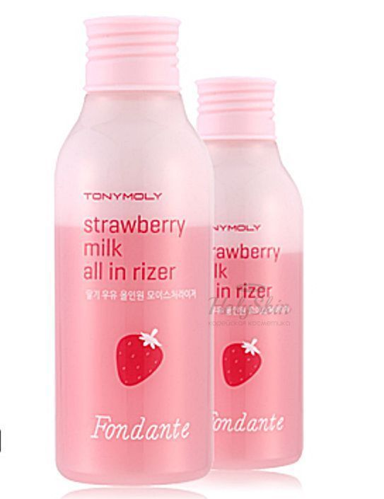Fondante Strawberry Milk All In Rizer Tony Moly