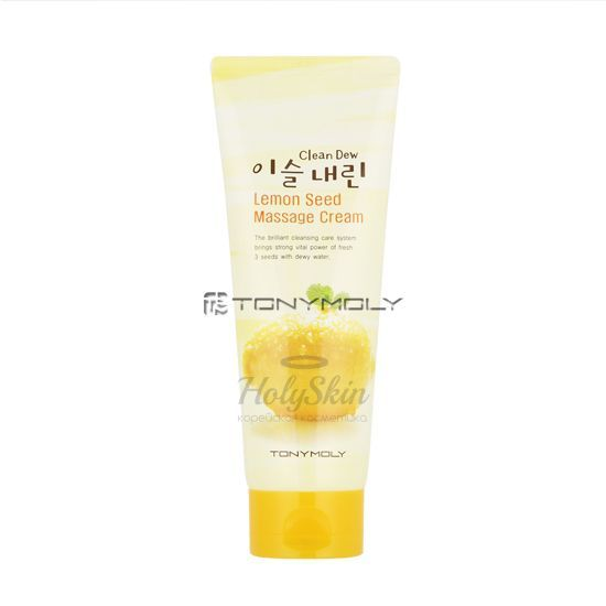 Clean Dew Lemon Seed Massage Cream description