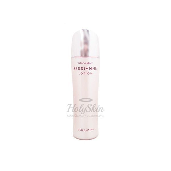 Berrianne Lotion купить