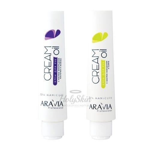 Купить Крем для рук с экстрактом жожоба и виноградной косточкой Aravia Professional, Aravia Professional Cream Oil 100 мл, Россия